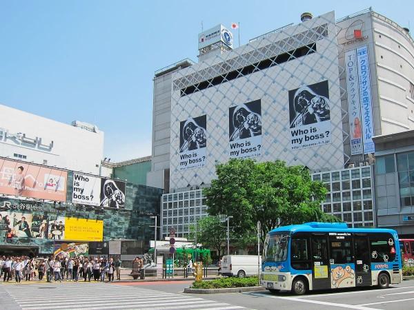 Shibuya-Hachikomae-Square