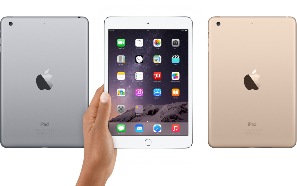 iPad mini3ケース