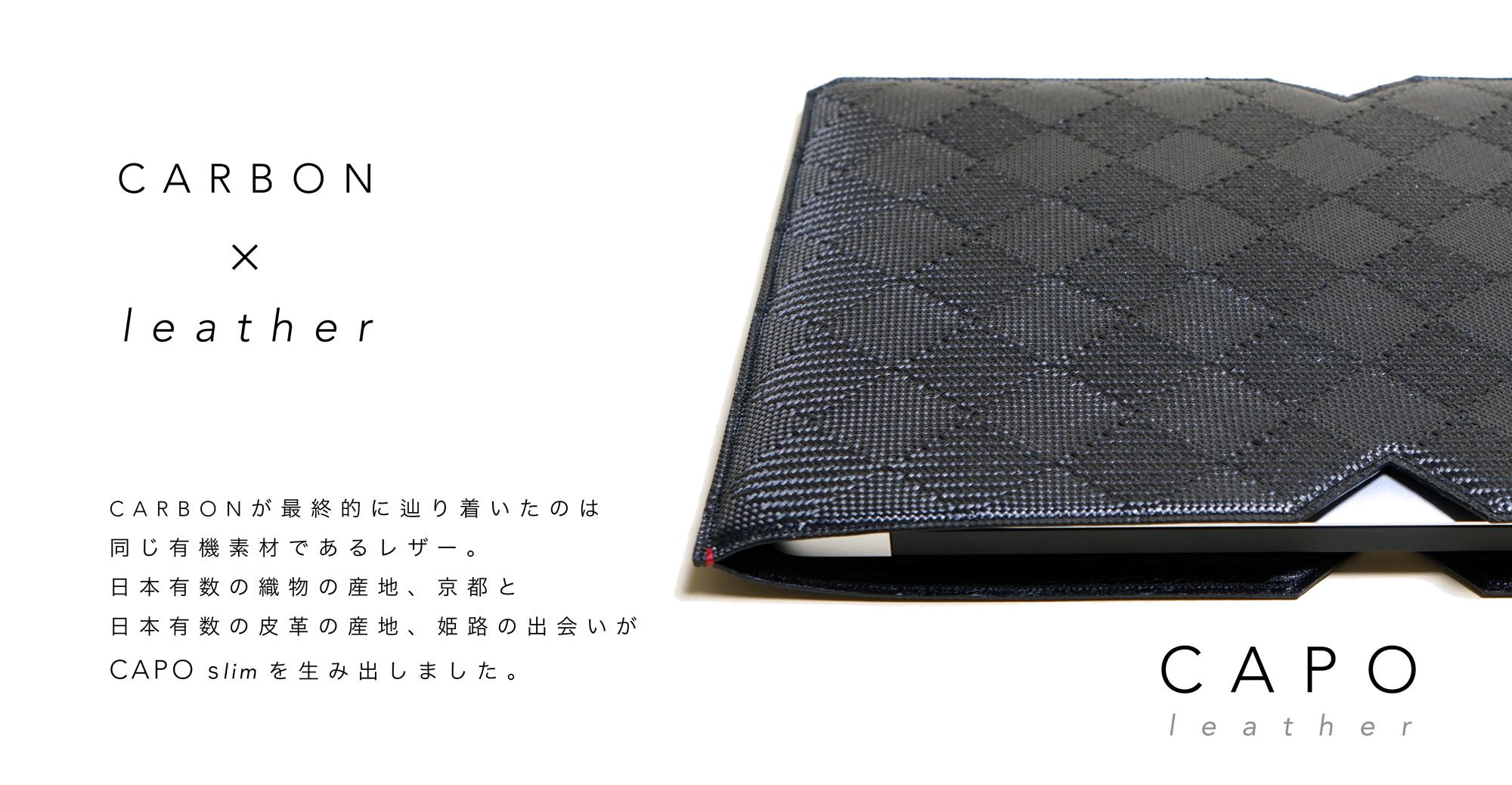 カーボン × 西陣織 × レザー のカーボン iPhone6 ケース